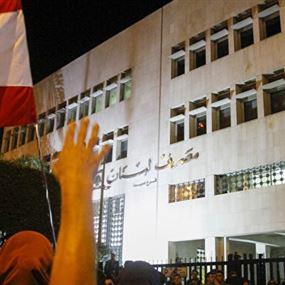 وضع لبنان خطير جداً