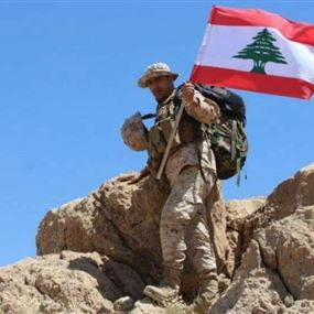 تهديد بوقف التغذية عن الجيش اللبناني!؟