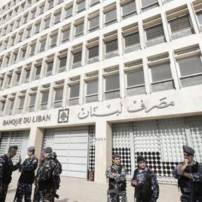 هذا ما عرضه مصرف لبنان على البنوك...