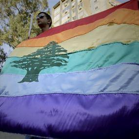 إلغاء حفل للمثليين والسحاقيات في لبنان.. بعد احتجاز المنظم