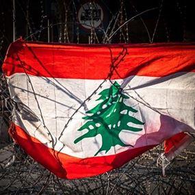 التصويت على قرار يلزم إسرائيل بدفع 856,4 مليون دولار للبنان
