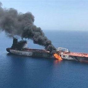 انفجار في ناقلة نفط إيرانية بالقرب من سواحل جدة في البحر الاحمر