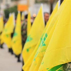 الموسوي ليس أول نائبٍ يُعاقب.. ماذا يريد حزب الله؟