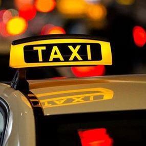 انحرف بها سائق الأجرة وحاول اغتصابها