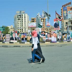 صوَر المرشحين تزاحم إعلانات السيارات ومساحيق الغسيل