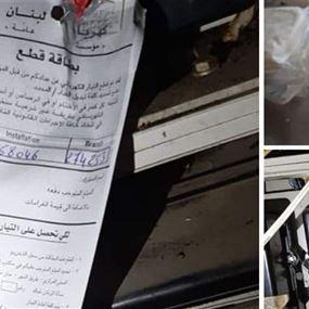 بعدما أعلن الأب العلاوي قطع الكهرباء عن فرن الفقرا.. بستاني توضح