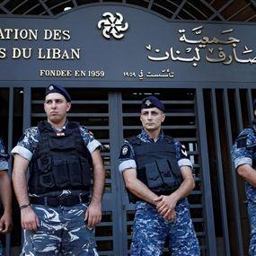 جمعية المصارف مستعدة لمحاورة الدائنين الأجانب