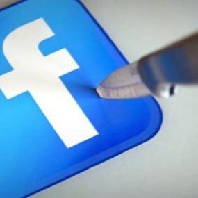 فايسبوك: خرق أمني أثر على 50 مليون حساب عبر العالم