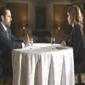 5 مواقف غريبة رافقت مقابلة سعد الحريري