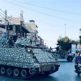 الجيش يخلي جثمان شبلي و15 فرداً من عائلته