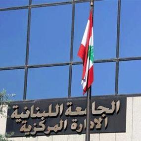 """متفرغو """"اللبنانية"""": لن نقف مكتوفي الايدي"""