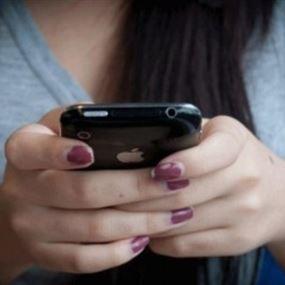 ضحية جديدة للإبتزاز الجنسي الإلكتروني