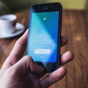 صاحب التغريدات المسيئة للإسلام لديه ارتباطات مشبوهة مع إسرائيل