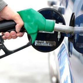 اقفال محطات البنزين يوم غد