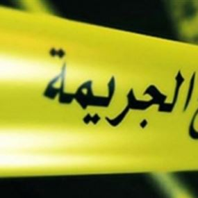عبدالله جثة مذبوحة ومكبلة اليدين والرجلين!