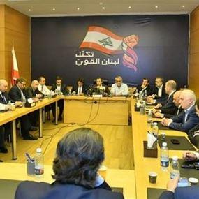 لبنان القوي: الحكومة هذا الأسبوع وإلا...