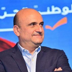 أبي رميا: لم نتخذ أي قرار رسمي بشأن مرشحنا لرئاسة الحكومة