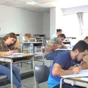 التريث في تركيب كاميرات مراقبة في مراكز الامتحانات الرسمية