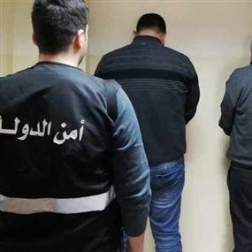 عنصران من مجاهدي حوران في قبضة امن الدولة