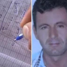 مديون ولم يجد فرصة عمل.. انتحر بعدما طلبت منه ابنته ألف ليرة!