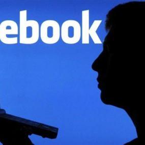 معلومات أكثر من مليار حساب فيسبوك تُنشر على موقع قرصنة