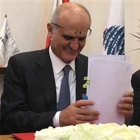 عن الإعتراض على توقيع وزير المال ودستوريته