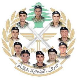 رسالة من أهالي العسكريين الشهداء الى مجلس الوزراء