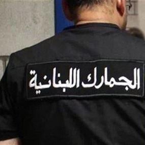 رغم تبديل الحقائب.. ضبط 11 كيلو من الكوكايين في مطار بيروت