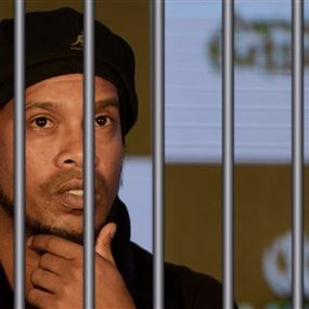 رونالدينيو محتجز في البرازيل بسبب أزمة الإفلاس والديون