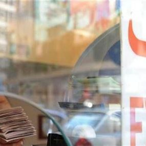 نقابة الصرافين توقف خدمة بيع الـ200 دولار على بطاقة الهوية