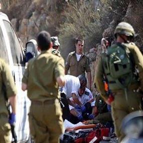 عملية دهس ثانية جنوب رام الله... وإصابة جندي إسرائيلي