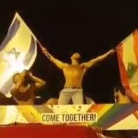 بالصورة.. المثلية تجمع العلم اللبناني والإسرائيلي!
