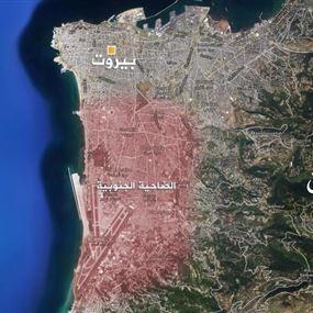 بالصورة: إسرائيل تهدّد أهالي الضاحية وتحذرهم عبر الواتساب!