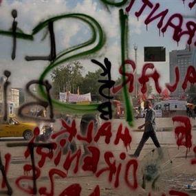 سفارة السعودية تحذر رعاياها في إسطنبول