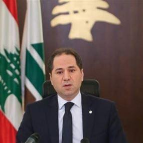 سامي الجميّل: لبنان واللبنانيون رهينة بيد ايران عبر حزب الله