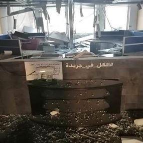 لائحة أوّلية بأضرار الإعلام بعد انفجار بيروت