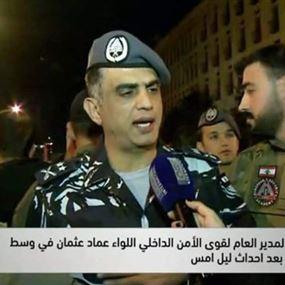 اللواء عثمان: على المتظاهرين ان يعطوا المثل للعالم أجمع بسلميتهم