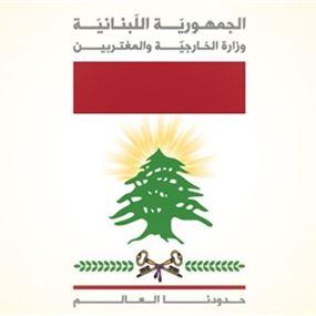 التحذيرات تتسبب بهلع على اللبنانيين والأجانب