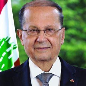 عون: ليكن حكم المحكمة اليوم مناسبة لاستذكار دعوات الرئيس الشهيد