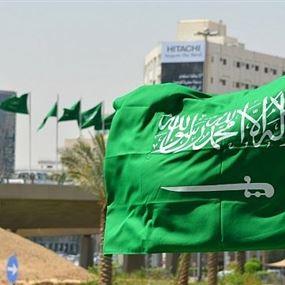 مراوغة في تحديد موعد للسفير السعودي لتقديم اوراق اعتماده