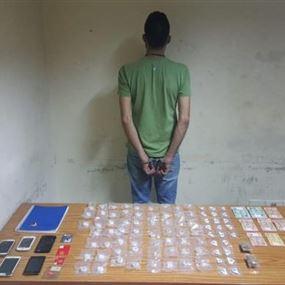 مروّج مخدّرات ينشط حديثا في ساحل المتن أوقفته شعبة المعلومات
