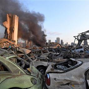 القاضي عقيقي: 16 موقوفا على ذمة التحقيق بانفجار المرفأ في بيروت