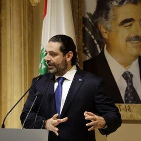 ماذا وراء حملة حزب الله على الحريري؟