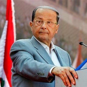 الأنظار تتجه لمبادرة انقاذية من الرئيس عون