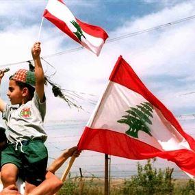 تعا ننزع الحقد من قلبك وقلبي... تيضل لبنانك ولبناني