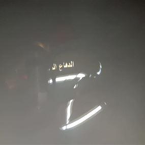 بالصور: حريق في مبنى سكني امتد الى سيارة في بصاليم
