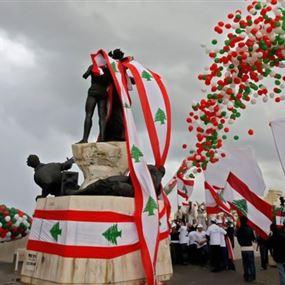 مذكرة إدارية بالإقفال لمناسبة ذكرى الإستقلال