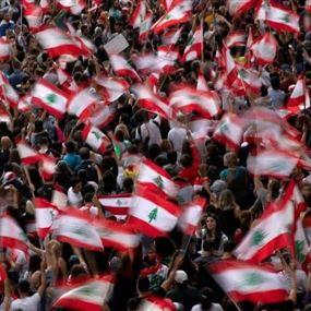 لا مساعدات أميركية والسبب حزب الله