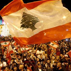 إحصائية سريّة أجرتها السلطة عن الانتفاضة اللبنانية