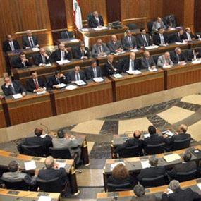 مواد ضريبية أقرّها مجلس النواب… تعرّفوا اليها!
